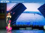 "Концерт в ""СКК Петербургский"""
