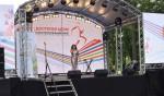Концерт 6 августа  в День Железнодорожника.