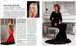 Таисия Павенская в платье Модного Дома «Kristina Belova» специально для глянцевого издания Экополис Premium.