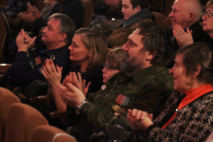 Концерт в ДК Московский 30 лет вывода советских войск из Афганистана