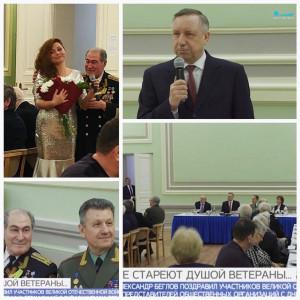 Губернаторский приём в честь Дня Защитника отечества