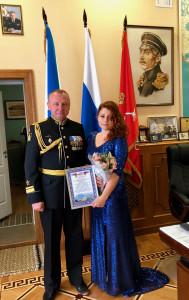 С Днем выпускника поздравила Нахимовцев!