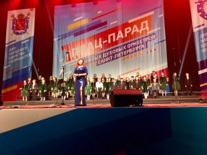 Концерт ко Дню Народного Единства в СК «Юбилейный».