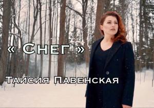 "КЛИП СНЕГ на Телеканале ""КАЛЕЙДОСКОП  ТВ""."