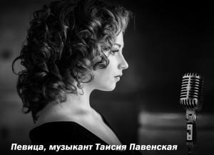 Ко Дню полного освобождения Ленинграда от фашистской блокады