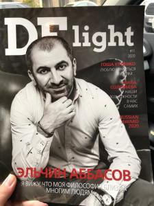 Статья и выступление на премии BEST AWARDS  журнал DE LIGHT
