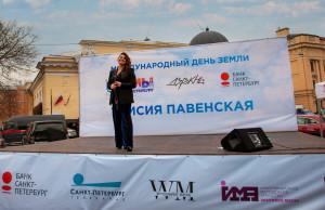 Концерт Таисии Павенской к Всемирному Дню Земли.